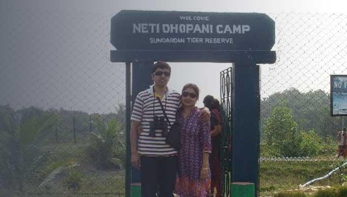 Netidhopani in Sundarban